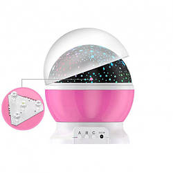 Нічник - проектор зоряного неба круглий обертовий Star Master рожевий | світильник Старий Майстер | лампа