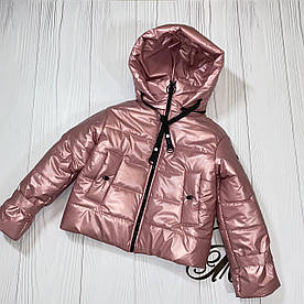 Куртка деми на девочку подростка Оверсайз кожа темная-пудра 134