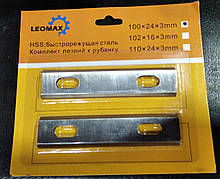 Ножи для электрорубанка 100Х24х3мм.(двухсторонний,широкий)