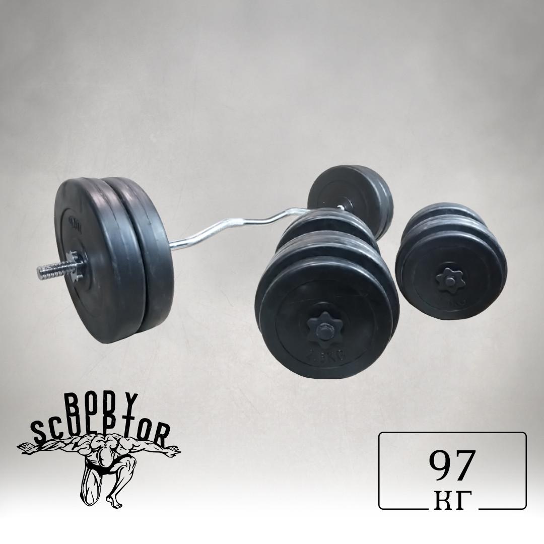 Штанга W-подібна + гантелі   97 кг
