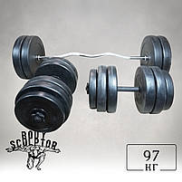 Штанга W-подібна + гантелі   97 кг, фото 2