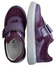 Кроссовки Minimen 86FIOLET Фиолетовый, фото 3