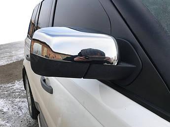 Накладки на зеркала V1 рестайл (2 шт, нерж) Range Rover III L322 2002-2012 гг.
