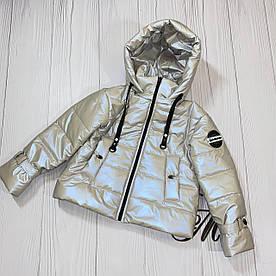 Куртка деми на девочку подростка Оверсайз кожа жемчуг 134