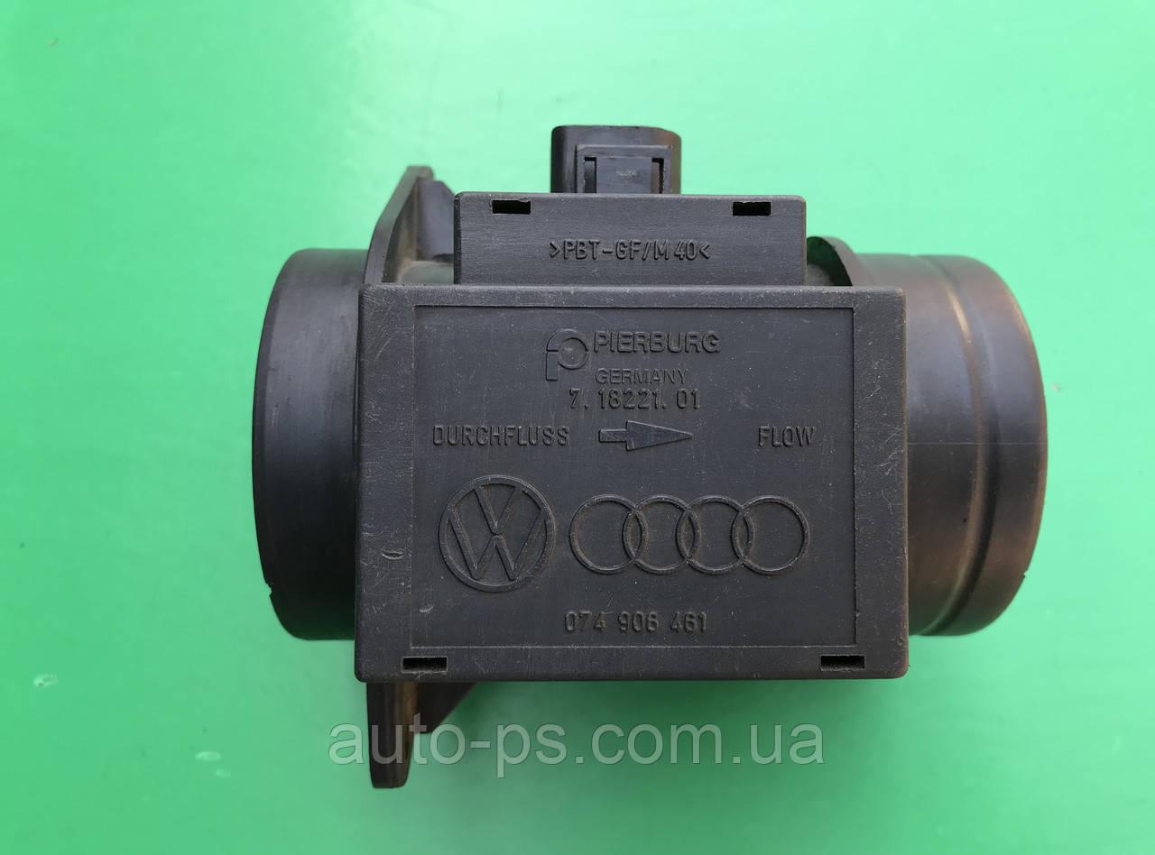 Витратомір повітря (ДМРВ) Audi 80 B4 1.9 TDI