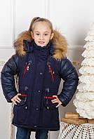 """Зимняя куртка-парка """"Вероника"""" для девочки"""