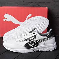 Фирменные мужские кроссовки из натуральной кожи белого цвета Puma (реплика), фото 1