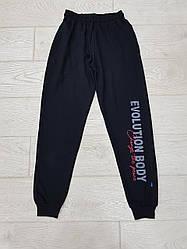 Спортивні штани чоловічі з принтом чорні