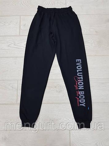 Спортивні штани чоловічі з принтом чорні, фото 2