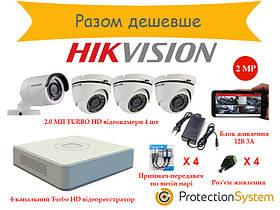 Комплект видеонаблюдения HikKit01 THD 4cam 2MP