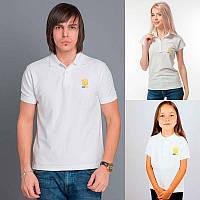 Парні футболки поло Тризуб, білі, 1 доросла + 1 дитяча