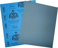 Бумага абразивная водостойкая APP MATADOR 991, синяя, P2000