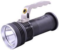 Сверх мощный фонарь - прожектор аккумуляторный Фонарик Bailong Police BL-T801 фонарь лампа