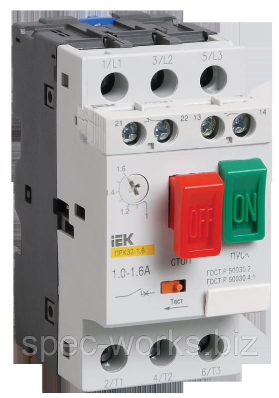 Пускач ручної кнопковий ПРК32-1,6 In=1,6 A Ir=1-1,6 A 660В IEK