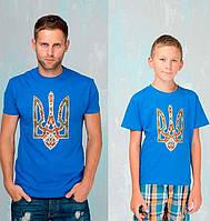 Парні футболки Тризуб вишиванка, сині, 1 доросла + 1 дитяча