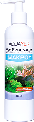 AQUAYER Удо Ермолаєва МАКРО+ 500 ml