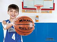 Мяч баскетбольный Mikasa BWL110 Competition Basketballоригинал размер 7 композитная кожа, фото 3