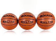 Мяч баскетбольный Mikasa BWL110 Competition Basketballоригинал размер 7 композитная кожа, фото 4