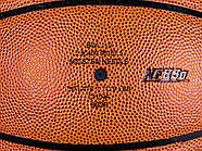 Мяч баскетбольный Mikasa BWL110 Competition Basketballоригинал размер 7 композитная кожа, фото 5