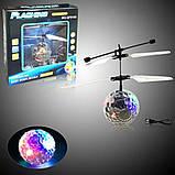 Літаючий світна куля LED Flying Ball + пульт, фото 8
