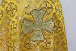 Священичі ризи, жовтий, фото 4