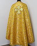 Священичі ризи, жовтий, фото 3