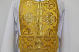 Священичі ризи, жовтий, фото 7