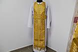 Священичі ризи, жовтий, фото 5
