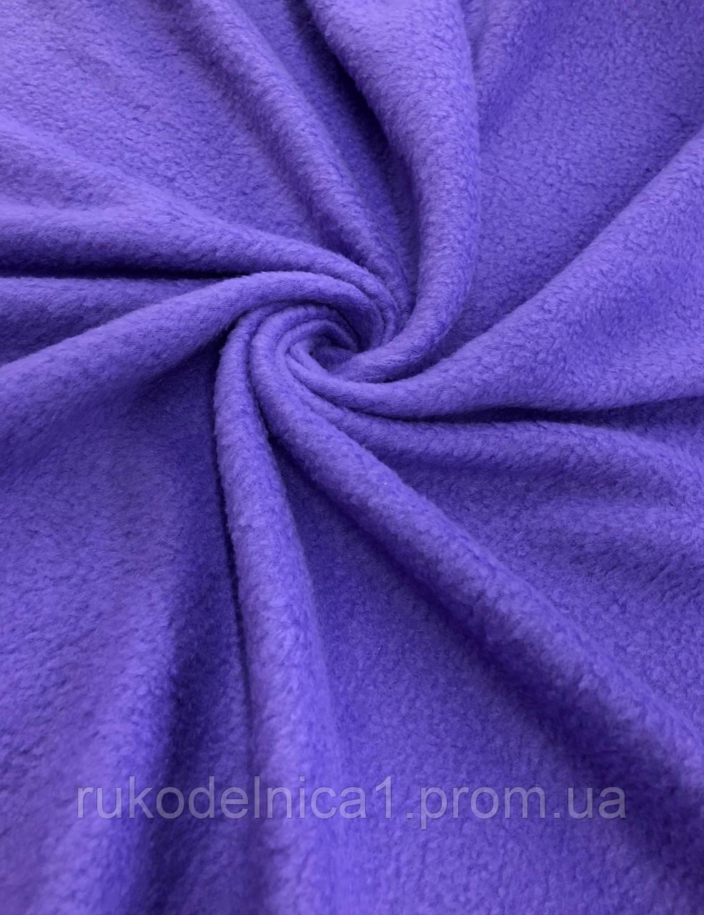 Купить ткань для пошива пижам кнопки для джинсов металлические