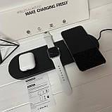Бездротова зарядка Wireless Charger 3in1 Док станція Зарядний пристрій Акумулятор для гаджетів, фото 5