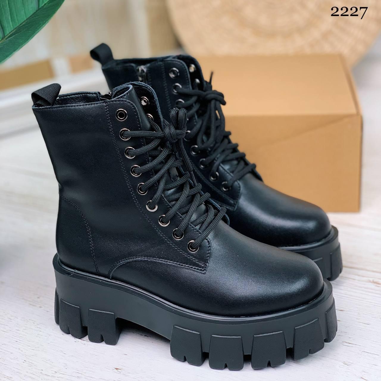 Только 38 р! Женские ботинки ДЕМИ черные на шнурках натуральная кожа