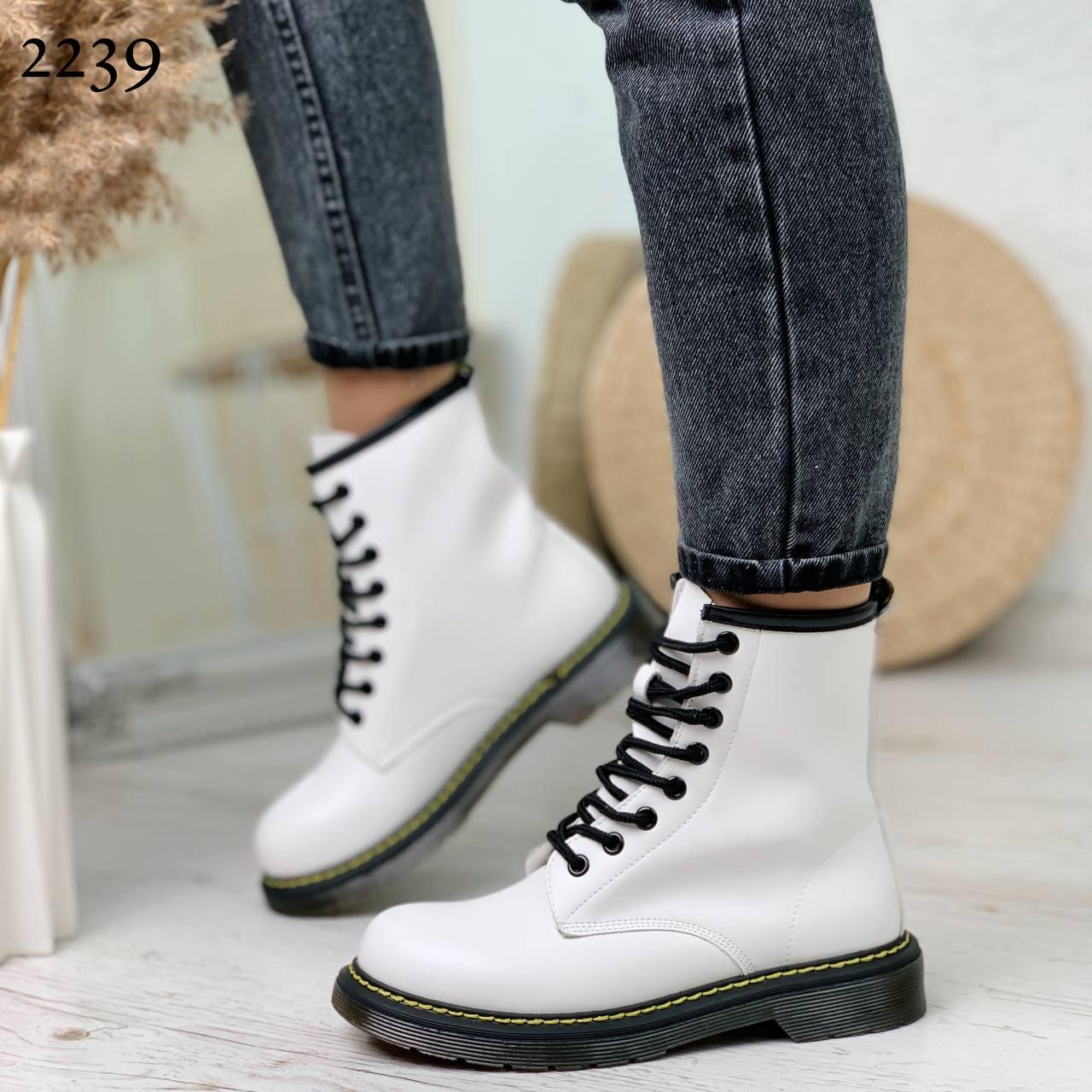 Жіночі черевики ДЕМІ білі еко шкіра весна/ осінь