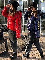 Демисезонные красные синие лаковые куртки LeKris (Украина) р. 122-164