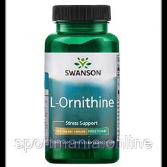 L-Ornithine 500mg - 60veg caps