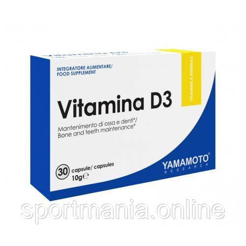 Vitamina D3 - 30 Capsules