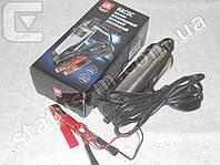 Насос топливоперекачивающий электрический погружной 12В, D-50 (ДК). DK8021-S-12V