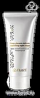 Batel. Крем ночной питательный, плацентарный для кожи лица и шеи