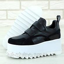 Женские кроссовки в стиле Stella McCartney Eclypse Platform, черно-белый, Италия