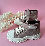 Демисезонные ботинки для девочек хайтопы