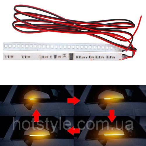 LED покажчики повороту дзеркала Гнучкі 15см Динамічні, жовті, пара, 104694