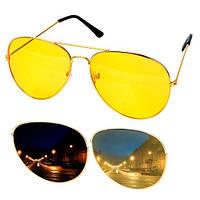 Очки с желтыми линзами для вождения водителей, желтые Авиаторы, 100249