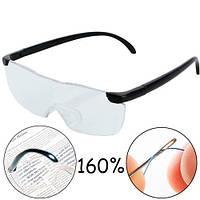Увеличительные очки для чтения шитья 160% лупа Big Vision, 100826