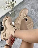 Бежеві черевики 36 розмір, фото 1
