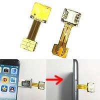 Переходник на 2 Nano SIM + MicroSD в комбинированный лоток, 103299