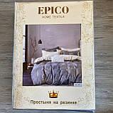 Постільна білизна Євро комплект з простирадлом на гумці Постільна білизна з фланелі євро розмір, фото 5
