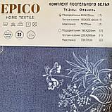 Постільна білизна Євро комплект з простирадлом на гумці Постільна білизна з фланелі євро розмір, фото 9