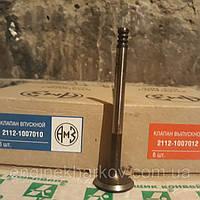 Клапаны ВАЗ 2110,2112,2170 Приора,Калина (впуск,выпуск) АМЗ 16 шт.