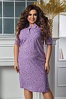 Женское платье-рубашка большого размера.Размеры:48/62+Цвета