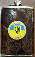 Фляга кожа Украина (Коричневая) 270 мл Гранд Презент F-179-8к
