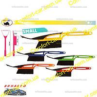 Щетка + скребок Small 41 см Maxi-Plast